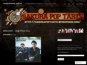 sakurapoptarts.wordpress.com