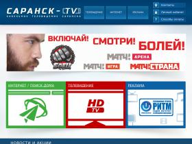 saransk-tv.ru