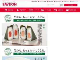 saveon.co.jp
