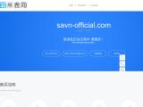 savn-official.com