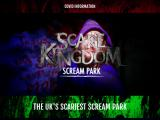 scarekingdom.co.uk