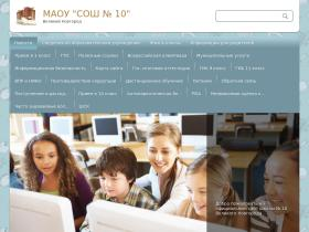 school-10.ucoz.net
