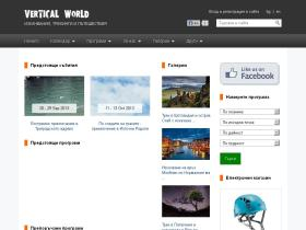 school.verticalworld.net