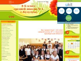 school1-klass.ucoz.ru