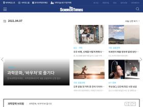 sciencetimes.co.kr