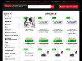 scooterhouse.com.ua