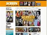 screenstore.jp