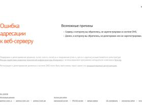 sdsearch.msk.ru
