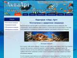 sea-aquarium63.ru