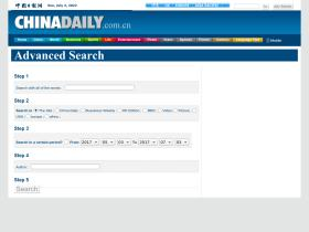 search.chinadaily.com.cn
