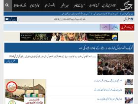 search.jang.com.pk
