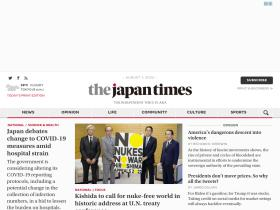 search.japantimes.co.jp