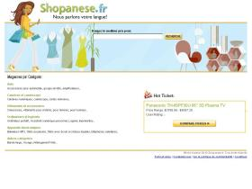 search.shopanese.fr