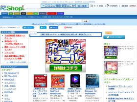 search.vector.co.jp