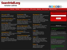 search4all.org