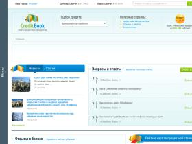 searchcredit.ru