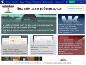 searchengines.ru