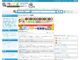 searchies.jp