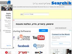 searchik.co.il