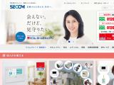 secom.co.jp