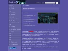 section9.seezone.net