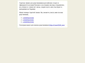 secularnews.ru