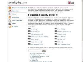 security-bg.com