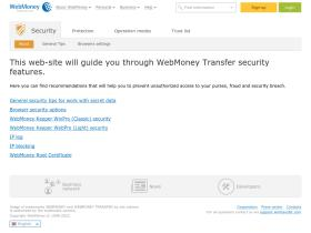 security.wmtransfer.com