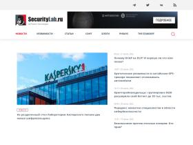 securitylab.ru