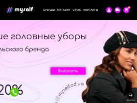 self-collection.com.ua
