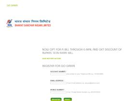 selfcare.wdc.bsnl.co.in