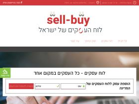 sellbuy.co.il