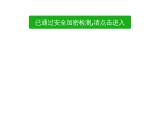 seminoletenniscamps.com