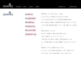 sempredesign.co.jp