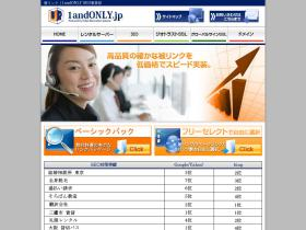 seo.1andonly.jp
