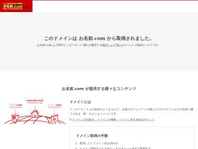 seo.yourbrain.co.jp