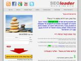 seoleader.co.il
