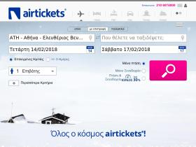 services.airtickets.gr