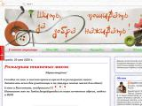 sewing72.blogspot.ru