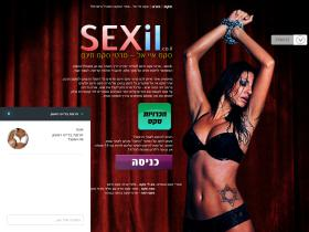 sexil.co.il