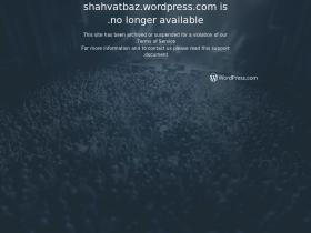 shahvatbaz.wordpress.com