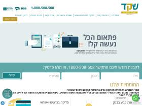 shaked.co.il