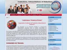 shekinah-translations.fr