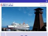 shikokuferry.com