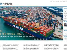 shipowners.or.kr