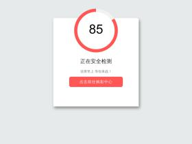shivampublications.com