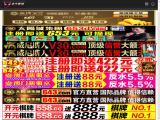 shoeslatest.com