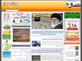 shomalnews.com