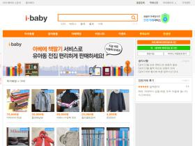 shop.i-baby.co.kr