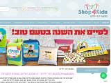 shop4kids.co.il